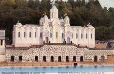 Expo 2015 Milano Blog: History - Serbian pavilion at Expo 1911 Torino