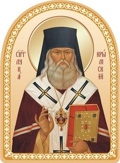 St Luke of Crimea St Luke, Byzantine Icons, Orthodox Icons, Christian Art, Saints, Color, Priest, Catholic Art, Colour