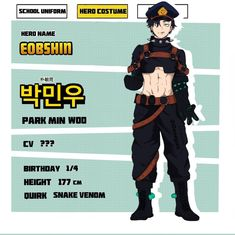 My Hero Academia Episodes, Hero Academia Characters, Character Design References, Character Art, Friends Show, Best Friends, Park Min Woo, No Min Woo, Hero Costumes