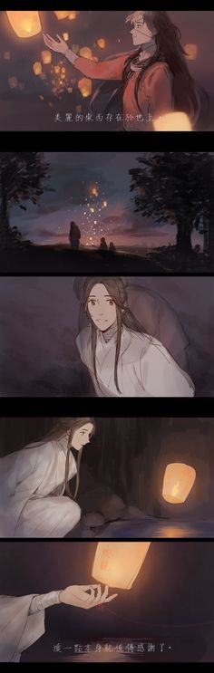 HOB / TGCF - Heaven Official& Blessing-BL [ Bahasa Indonesia] Unrevised - Temple of a Thousand Lights Endlessly Illuminating the Lingering Night 2 - - Save The World, Fan Anime, Great Novels, Cute Anime Couples, Genre, Manga, Cosplay, Chinese Art, Celestial