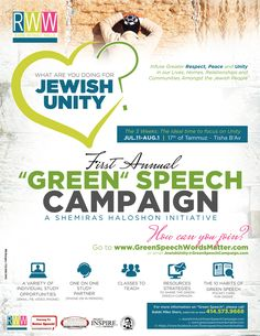 Green Speech Campaign Tisha B'av, To Focus, Our Life, Unity, Campaign, Peace, Green, Room