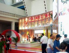 hlj tv Shenyang, China,English Booth Design,hlj tv Exhibition Hall Planning【Demage English Exhibition Company】