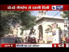 India News:Police are struggling to establish a sequence of events leading to the alleged gangrape of a 19-year-old woman, who was found in a semi-conscious state near the gurdwara in Moti Bagh on Thursday morning.  The medical examination of the woman is also in contradiction of her allegations of gangrape.