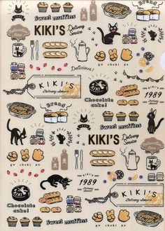 Kikis Delivery Service Clear File Tea Time Pattern A Yellow Studio Ghibli Art, Studio Ghibli Movies, Studio Ghibli Quotes, Kiki Delivery, Kiki's Delivery Service, Bullet Journal Ideas Pages, Bullet Journal Inspiration, Anime Disney, Marker Kunst