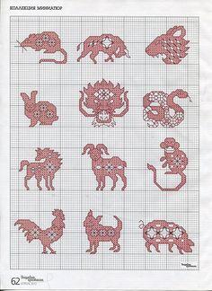 Chinese Zodiac cross stitch pattern (538×740)  BOARD with lots of cross stitch-http://www.pinterest.com/blindananke/stuff/