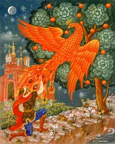 Russian Fairy Tale: The Fire Bird. I used to love this book so much i scribbled all over the pages.