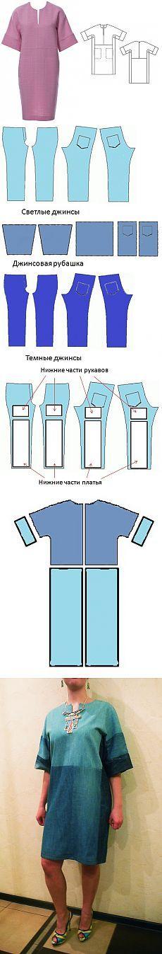 Джинсовое платье-мешок (Соцсоревнование) / Переделка джинсов / ВТОРАЯ УЛИЦА