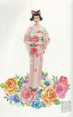 Kimono Hime Volume 11 - Yep the magazine/mook is back after a very long hiatus!