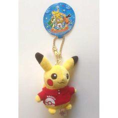 Pokemon Center Nagoya 2013 Renewal Pikachu Plush Keychain