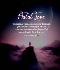 Islamic Quotes On Marriage, Muslim Couple Quotes, Muslim Love Quotes, Love In Islam, Love Quotes In Hindi, Quran Quotes Love, Quran Quotes Inspirational, Love Quotes For Her, Cute Love Quotes