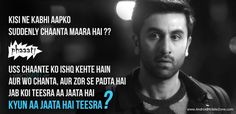 9 Crazy-in-Love Dialogues from Ae Dil Hai Mushkil Like Quotes, Cute Couple Quotes, Crazy Quotes, Deep Quotes, Song Lyric Quotes, Movie Quotes, Funny Quotes, Music Lyrics, Unusual Words