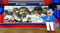 Political Counter on Hero Sivaji over AP Special Status - Mr Mallanna | HMTV