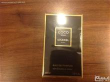 Chanel COCO NOIR عطر شنل زنانه وارداتی اروپا ١٠٠ میل EDP    #ایسام #خرید   #فروش #مزایده  http://esam.ir/itemView.aspx?IDi=1248364&addItemStatus=ok&utm_source=pinterest&utm_medium=textlink&utm_content=Perfume&utm_campaign=lb
