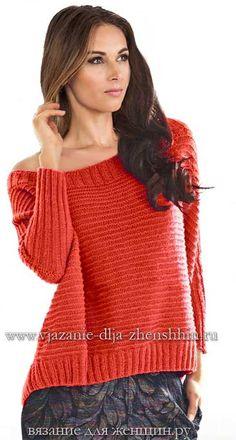 Вязаный пуловер свободной формы 100г/440м