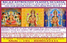 Veda, Vastu & Astro Classes, Silvassa.: यंत्र अथवा कवच भी सभी तरह की मनोकामना पूर्ति में प...