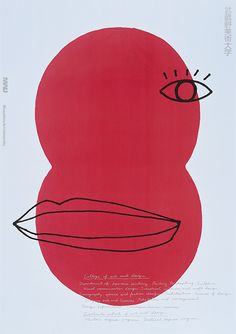 Daikoku Design Institute's poster design for Tokyo art school uses abstract faces in acid shades.