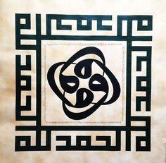 İbrahim Halil İslam'a ait Celî Sülüs, Kûfî ve Nesih hatlarıyla modern bir Hilye-i Şerîf