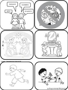 Πυθαγόρειο Νηπιαγωγείο: Κανόνες της τάξης μας