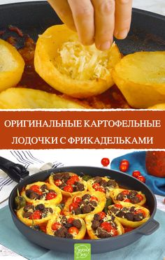 Sauce Tomate, Finger Foods, Cornbread, Cantaloupe, French Toast, Favorite Recipes, Breakfast, Ethnic Recipes, Creedence Clearwater Revival