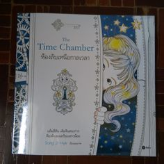 Review The Time Chamber