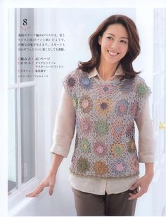 #ClippedOnIssuu desde Crochet to wear