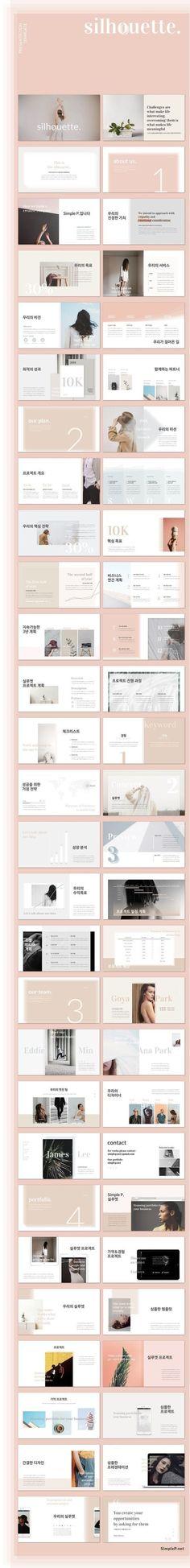 Silhouette PowerPoint Template Web Design, Layout Design, Presentation Layout, Powerpoint Presentation Templates, Presentation Slides, Powerpoint Designs, Portfolio Webdesign, Design Creation, Design Brochure