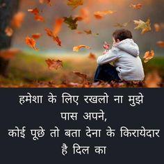 Latest Dil Se Shayari in Hindi With Best WhatsApp Status Dp Love Song Quotes, True Feelings Quotes, First Love Quotes, Love Quotes In Hindi, Good Life Quotes, Trust Quotes, Nice Quotes, Reality Quotes, Hindi Love Shayari Romantic