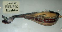 This is a hushtar, a traditional Uyghur stringed musical instrument.    Music has always been a significant element of Central Asian culture in what is now Xinjiang even before the Uyghur migration into Xinjiang from Mongolia began in earnest in the ni Classic musical instruments