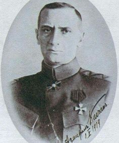 "Admiral Alexander Vasilyevich Kolchak in 1919. ""AL"""