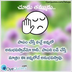 New Funny Telugu Messages about Love