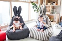 激萌!豆袋椅長出了兔子耳朵!