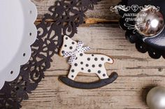 Rocking horse | Cookie Connection