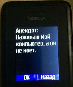 """МОЙ КОМПЬЮТЕР http://pyhtaru.blogspot.com/2017/05/blog-post_0.html   Читайте еще: ================================ ВКУС ДЕТСТВА http://pyhtaru.blogspot.ru/2017/04/blog-post_557.html ================================  #самое_забавное_и_смешное, #это_интересно, #это_смешно, #юмор, #мой_компьютер, #компьютер  Хотите подписаться на нашу газете?   Сделать это очень просто! Добавьте свой e-mail и нажмите кнопку """"ПОДПИСАТЬСЯ""""   Далее, найдите в почте письмо и перейдите по ссылке, подтвердив…"""