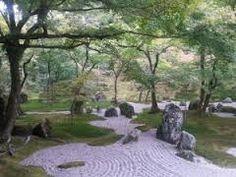 Image result for Kōmyōzen-ji