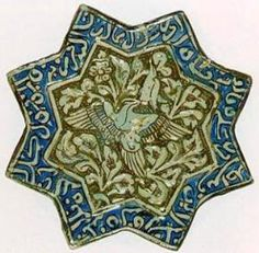 Turkish Tile: Artistry Through the Ages -- The significance of Turkish ceramic tiles occupies a prominent place in the history of Islamic art. Its deeply enriched heritage, which can be traced as far back as the Uighurs of the 8th and 9th centuries, owes its subsequent development to Karakhanid, Ghaznavid, and Iranian Seljuk art. #handmade #art #tile