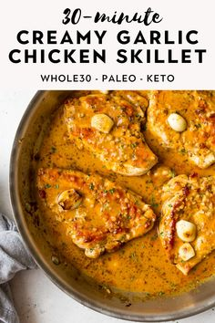 This creamy garlic chicken skillet is made with tender seared chicken breast, and covered in a creamy, dairy-free garlic sauce. Whole 30 Chicken Recipes, Paleo Chicken Recipes, Easy Chicken Dinner Recipes, Healthy Pasta Recipes, Whole 30 Recipes, Easy Sauce For Chicken, Paleo Recipes, Whole30 Dinner Recipes, Skillet Chicken