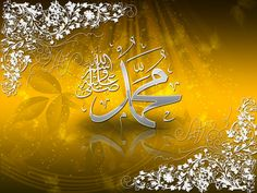 la ilaha illa allah muhammad rasul allah (SAW) Designed in Adobe Illustrator Cs4