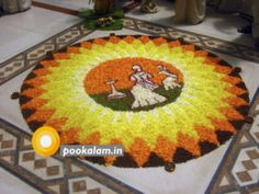 Onam Pookalam Design Onam Greetings, Onam Pookalam Design, Onam Wishes, Onam Festival, Happy Onam, Creative Design, Creative Ideas, Kinds Of Colors, Floor Art