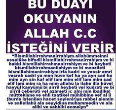 Allah Islam, English Vocabulary, Pray, Model, Quotes, Mathematical Model, Pattern, Allah
