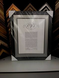Jewish Marriage License I Had The Pleasure Of Framing