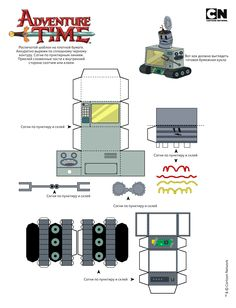 Adventure Time Crafts, Adventure Time Parties, 3d Paper Crafts, Paper Toys, Diy And Crafts, Adventure Cartoon, Adventure Time Anime, Paper Dinosaur, Pen Pal Letters