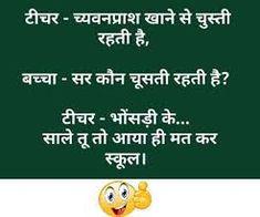 funny cartoon dp
