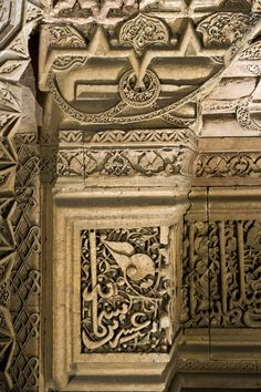 The Divriği Great Mosque displays a striking command of both creative and stone carving skills.
