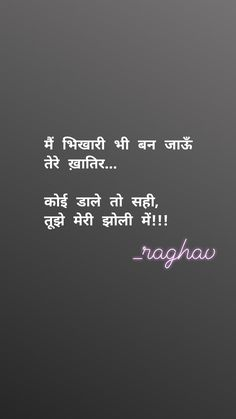 Mirza Ghalib Poetry In Hindi - मिर्ज़ा ग़ालिब शायरी Mixed Feelings Quotes, Good Thoughts Quotes, Good Life Quotes, Shyari Quotes, True Quotes, Words Quotes, Real Love Quotes, Love Quotes In Hindi, Gulzar Quotes