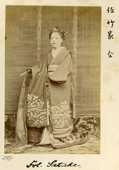 Daughter of Satake, circa 1860's