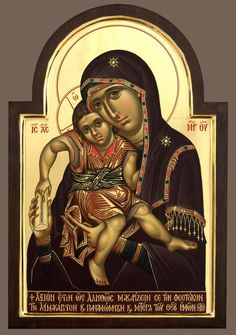 Mother of God Mother Of Christ, Mother Mary, St Basil's, Best Icons, Byzantine Icons, Orthodox Christianity, Orthodox Icons, Patron Saints, Madonna