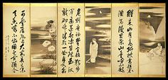 Nagasawa Rosetsu  (Japanese, 1754–1799) Calligraphy with Landscapes, Figures, Flowers, and Birds