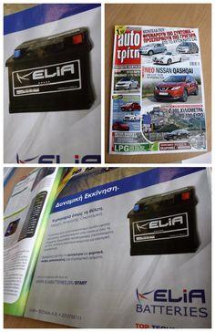 Autotriti-τεύχος 04-02-2014 Δείτε όλες μας τις μπαταρίες στο www.eliabatteries.gr•Βρείτε τη σωστή & οικονομική μπαταρία αυτοκινήτου στο www.tetoma.gr Nissan Qashqai, Baseball Cards, Marketing