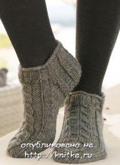 Knit Slippers. My Great Grandmom used to make booties like this for us in different colors. They were warm & cute! :o)