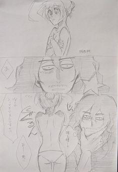 Power Manga, Otaku, My Hero Academia Eraserhead, Be My Hero, Shouta Aizawa, Diabolik Lovers, Fandom, Boku No Hero Academia, Haikyuu
